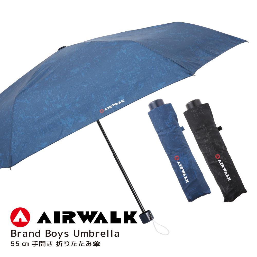 メンズブランド折りたたみ傘 AIR WALK
