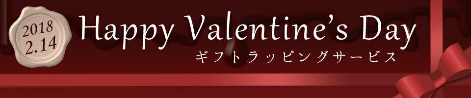 楽天 メンズ レディース キッズ ギフト プレゼント ラッピング 傘 バレンタイン