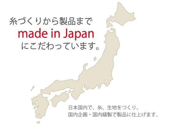 日本製コラムもあります。