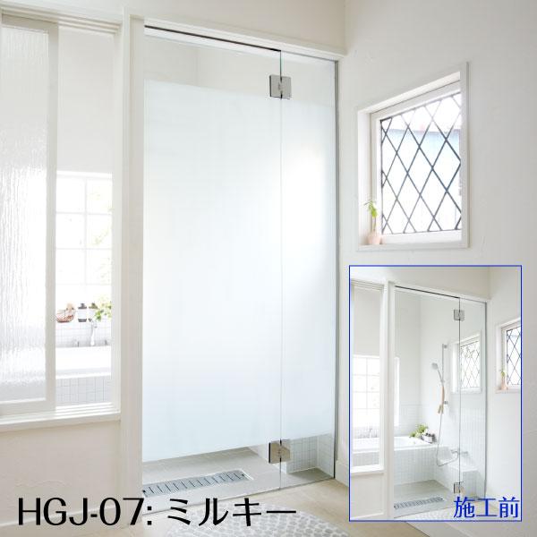 透明ガラスのお風呂の仕切りにも