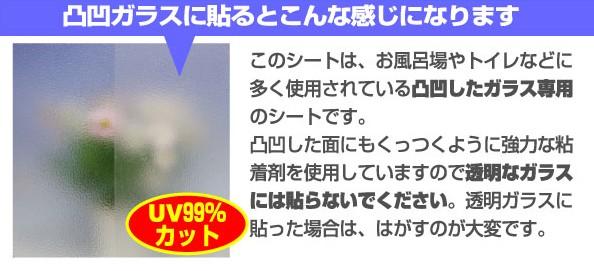 紫外線カット99%