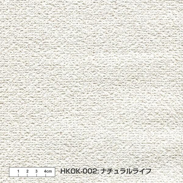 HKOK002/ナチュラルライフ