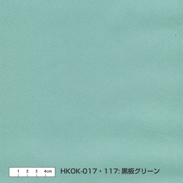 HKOK017/黒板グリーン