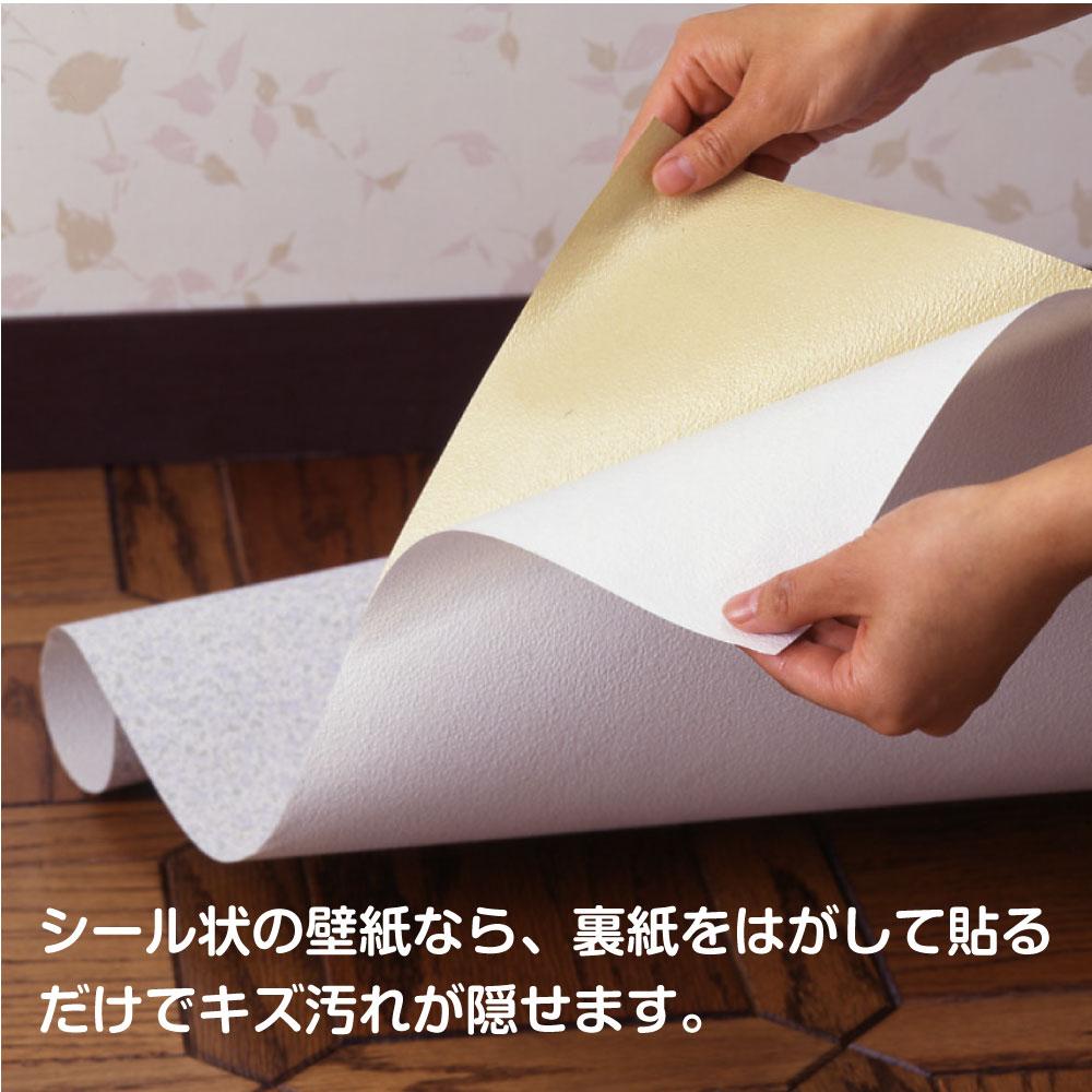 シールのように裏紙はがして貼るだけ