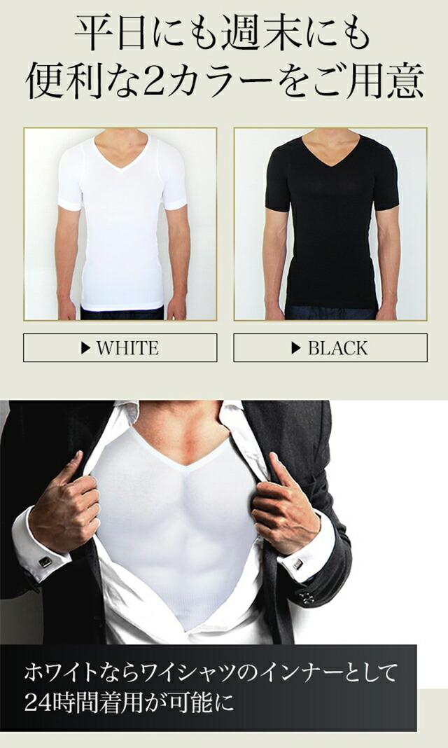 カラー WHITE BLACK をご用意