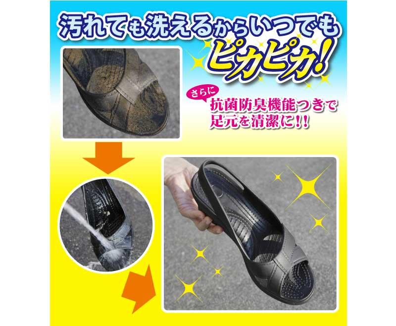 【楽天市場】【ヒール高 8.5cm】 洗える美脚サンダル ブラック ...