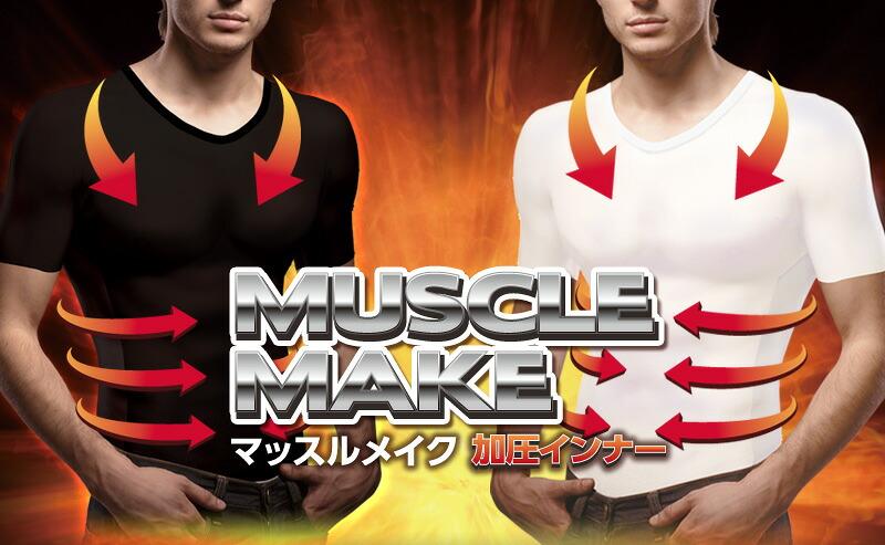 w-muscle-002.jpg