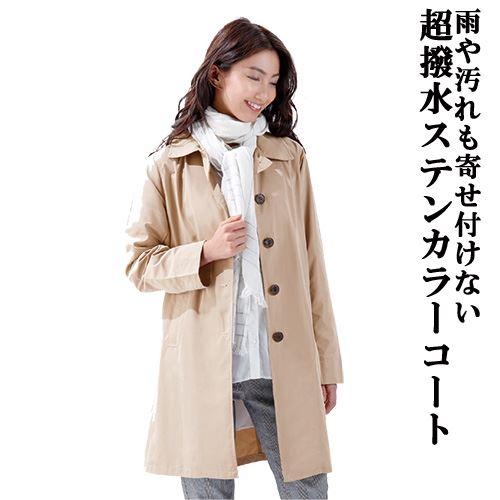 雨具 コート