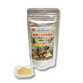 Kintoki Shoga Powder 100g - Kintoki Ginger Supplement