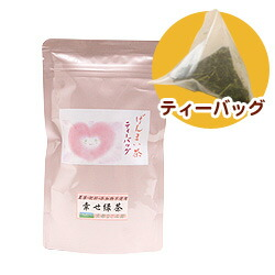 Nagomien Brown rice tea 20packs