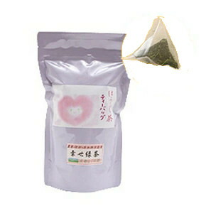 Houji Tya Tea Bag