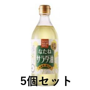Rapeseed salad oil