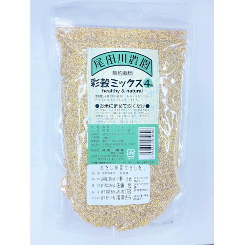 miscellaneous grain 380g 4types