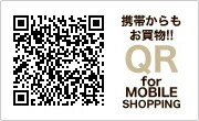 携帯からもお買い物!!