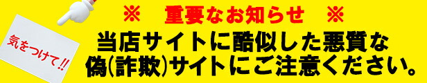 20kami1800_6.jpg