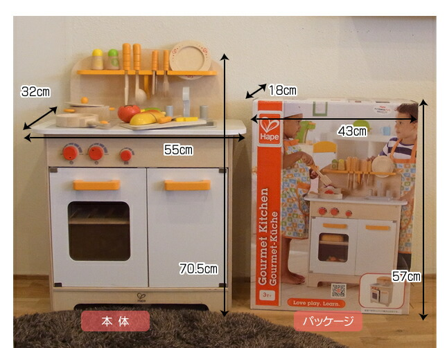 Lisumom Rakuten Global Market Wooden Playing House Kitchen