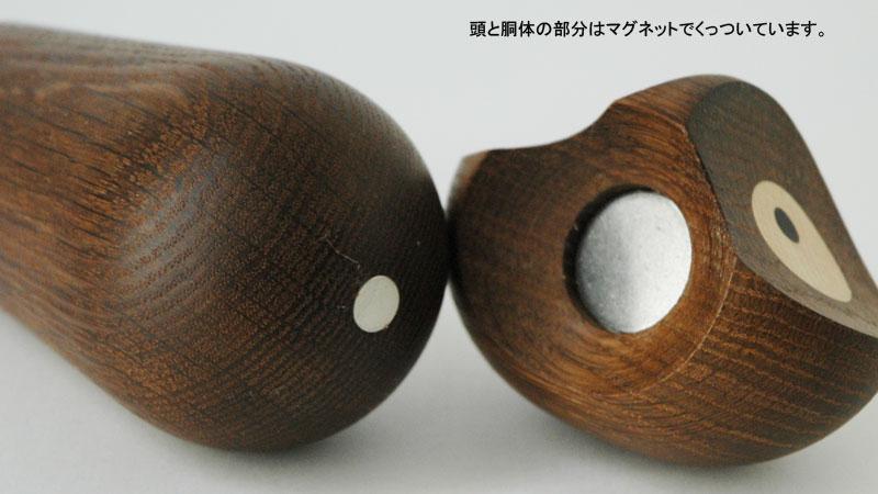 頭と胴体は磁石でくっついています,owl,デンマーク木製オブジェ,architrectmade,アーキテクトメイド
