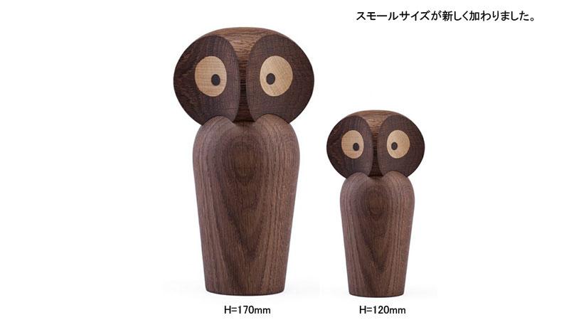 フクロウ,owl,architrectmade,アーキテクトメイド