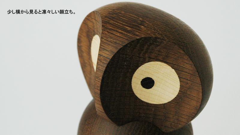 フクロウの顔,owl,デンマーク木製オブジェ,architrectmade,アーキテクトメイド