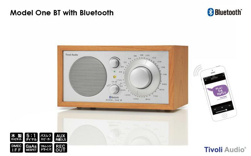 Model One BT,モデル・ワン ビーティー,Bluetooth対応モデル,チェリー×シルバー,fm,amラジオ,Tivoli Audio,チボリオーディオ