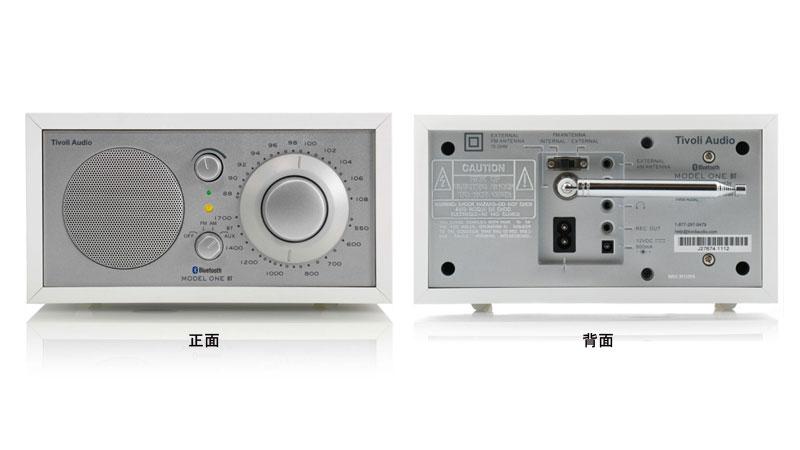 Tivoli Audio(チボリ・オーディオ)のModel One(モデル・ワン)