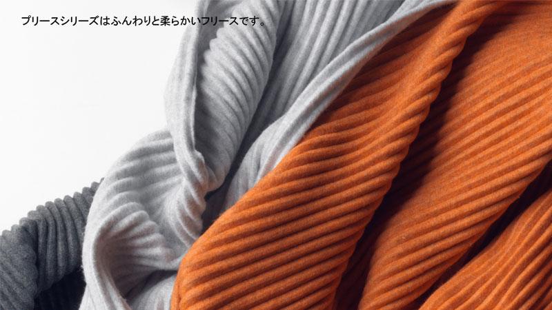 Pleece HAT(プリース・ハット)レッド/デザインハウス・ストックホルム