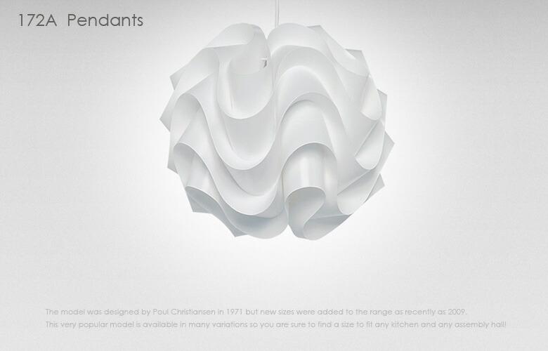 LEKLINT(レ・クリント),ペンダントライト,172a,北欧,デンマーク,北欧ペンダントライト,デザイナーズ照明,北欧インテリア,北欧雑貨