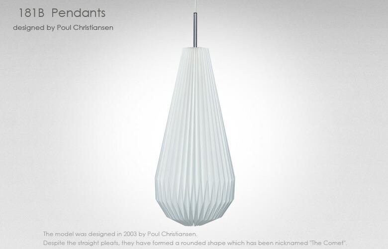 LE KLINT(レ・クリント),ペンダントライト,181,北欧,デンマーク,デザイナーズ照明,北欧インテリア