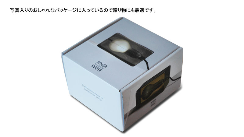 ブロックランプのパッケージはおしゃれなボックスです。贈り物・ギフトに最適です,BLOCK LAMP(ブロックランプ)DESIGN HOUSE stockholm,デザインハウス・ストックホルム