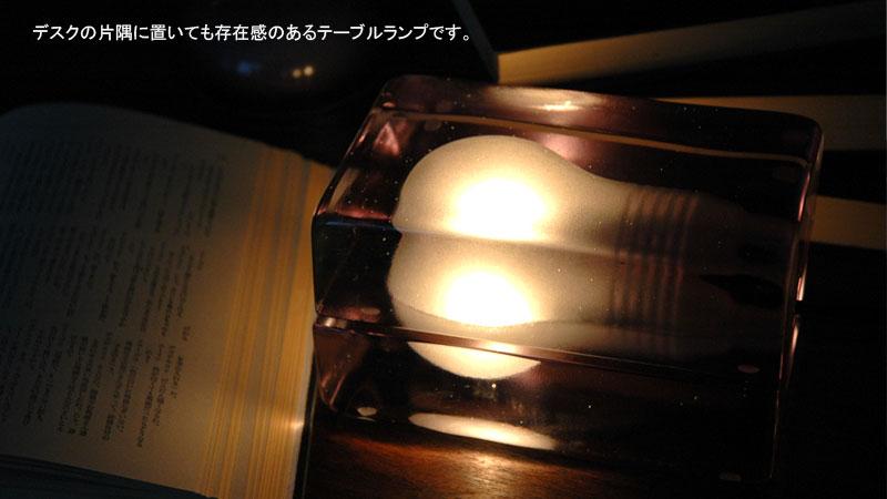 ブロックランプのガラスの中から光る仄かなあかりは幻想的な雰囲気を醸し出しています,BLOCK LAMP(ブロックランプ)DESIGN HOUSE stockholm,デザインハウス・ストックホルム