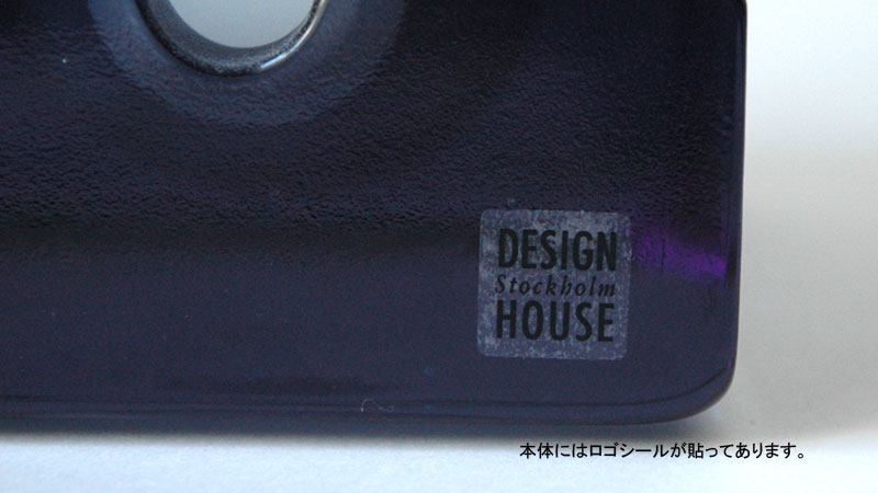 design house stockholmデザインハウスストックホルムのロゴが入ったシールが貼られています。,BLOCK LAMP(ブロックランプ)