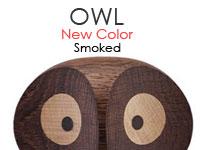Owl(オウル)フクロウ,ARCHITECTMADE(アーキテクメイド)デンマーク,北欧木製オブジェ・置物