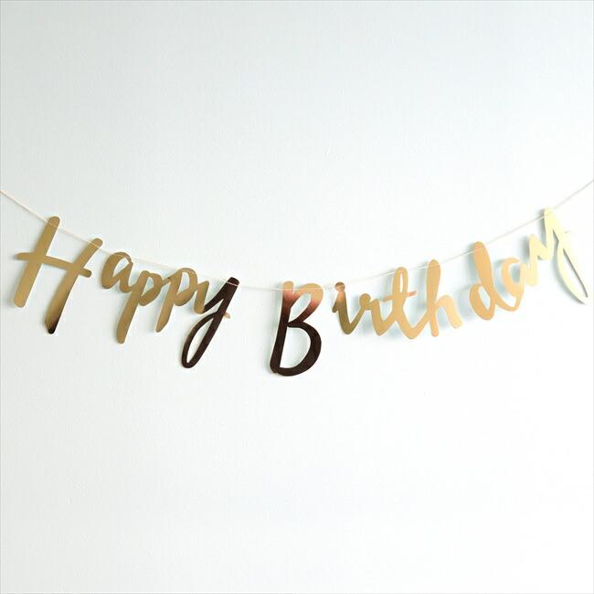 楽天市場happy Birthday スクリプトガーランドゴールド 筆記体バナー