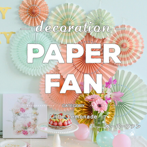 top-paperfan