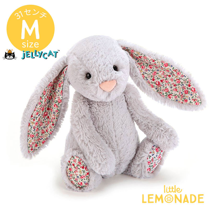 Petit Cheri Cream Bunny Mobile