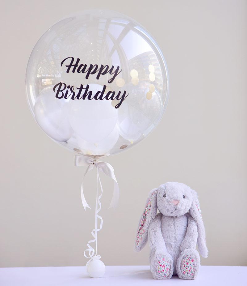 ジェリーキャットとバルーンはお誕生日お祝いにぴったり