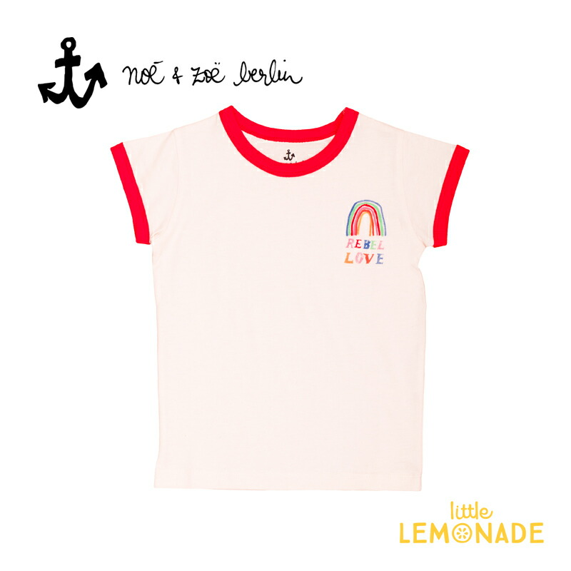 Toddler Baby Girl Heart Shaped Portugal Flag Funny Short Sleeve Cotton T Shirts Basic Tops Tee Clothes