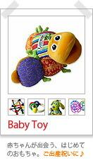 Baby Toy[ベビートイ]