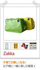 Zakka[雑貨]