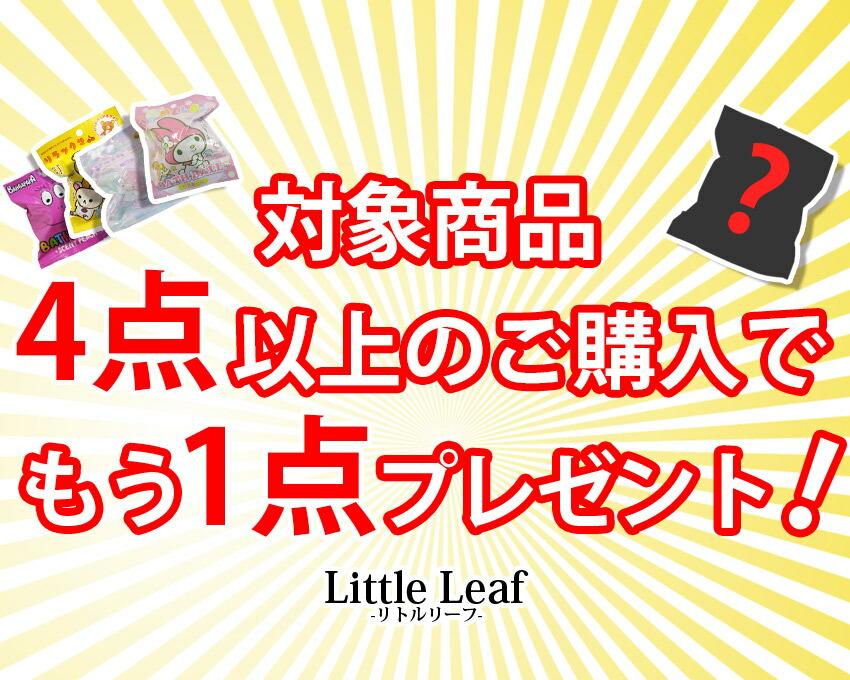 littleleaf
