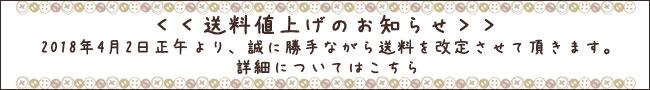 【ナタリーレテ アップリケ ランチョンマット】