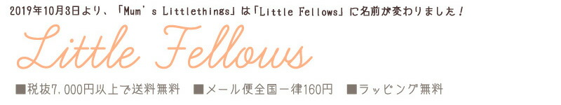 LittleFellows