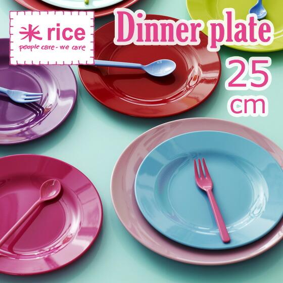 riceメラミンディナープレート