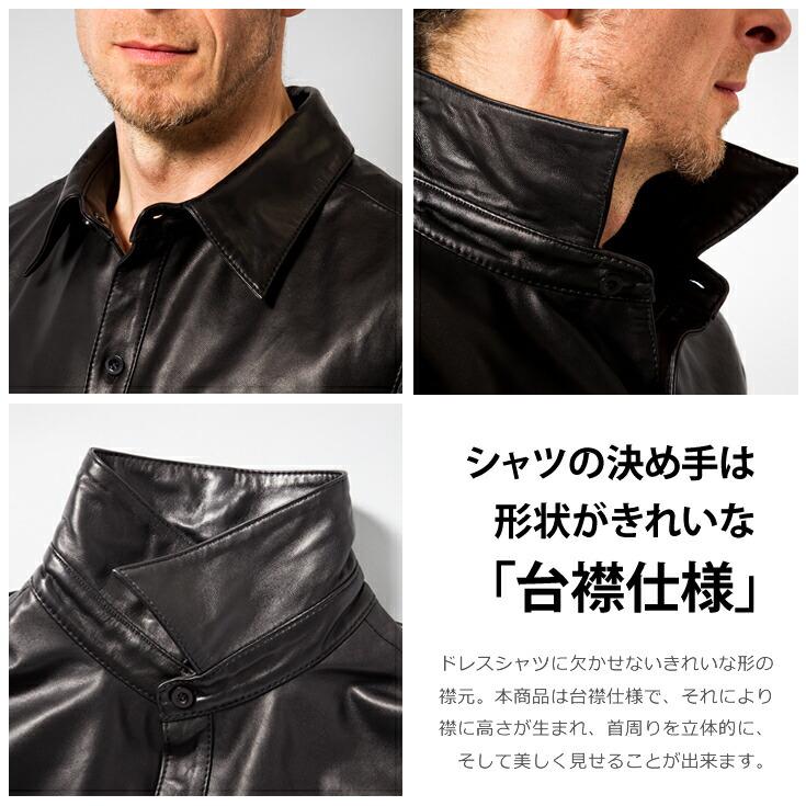a5f8dff2856b2 楽天市場 FILLMORE 本革 ドレスシャツ メンズ フィルモア SHT01B レザー ...