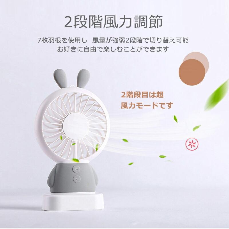 USB扇風機 静音設計