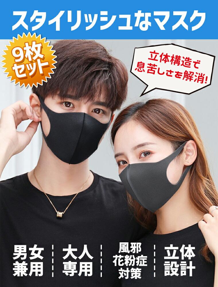 マスク 繰り返し