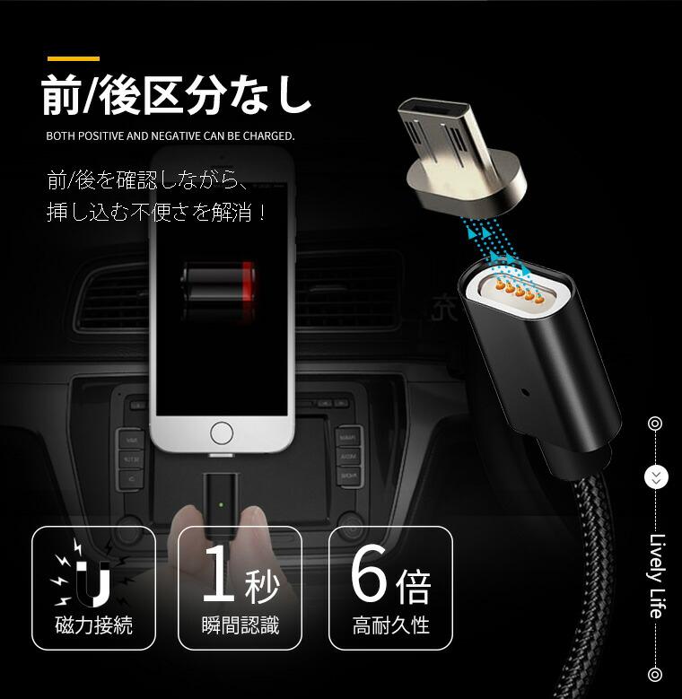 micro アイフォンケーブル