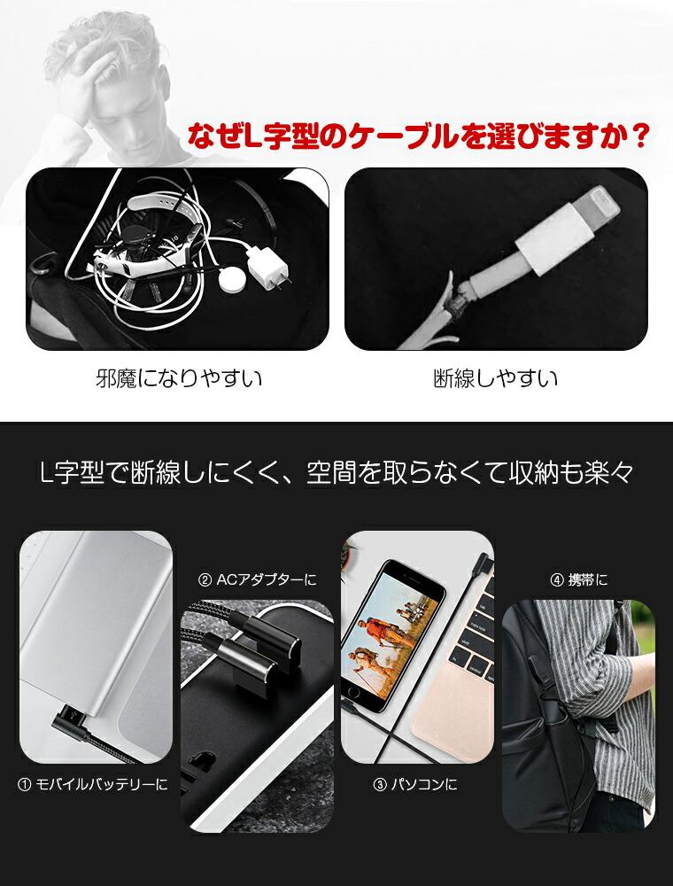iphone 8 アイフォンケーブル