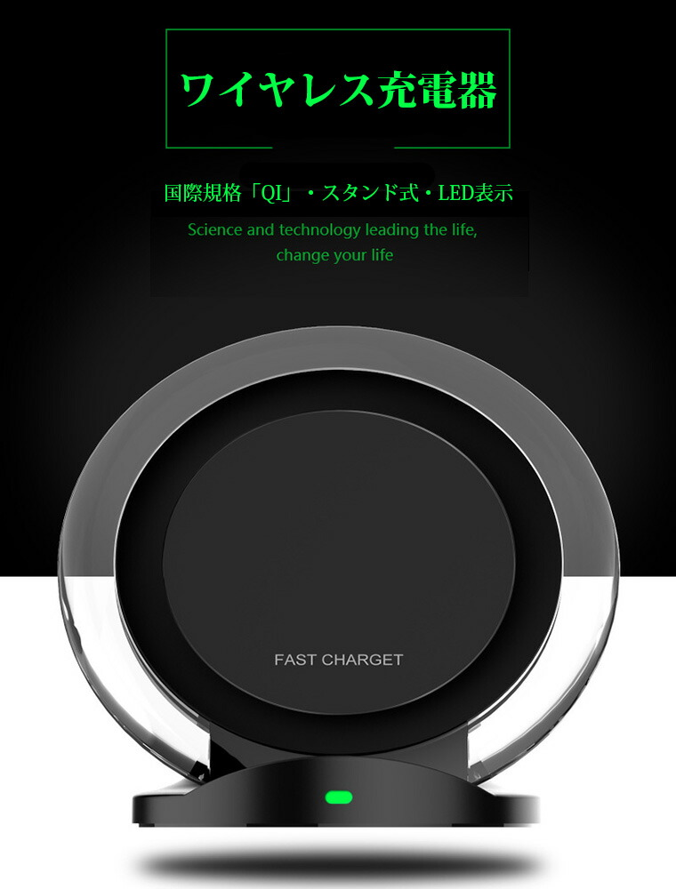Quick Charge 3.0 ケーブル