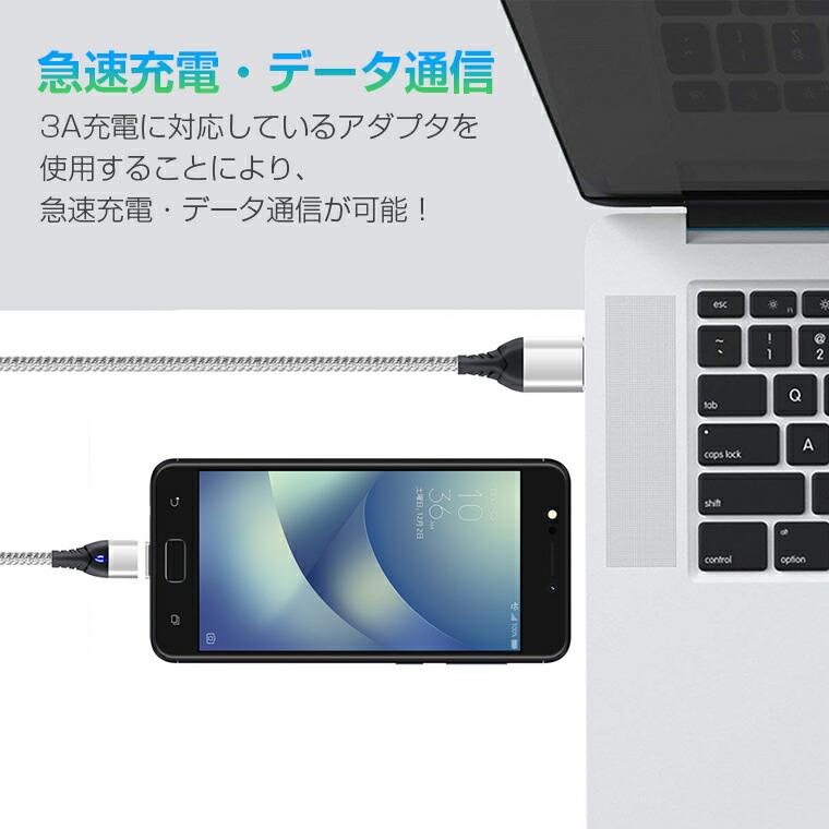micro ケーブル